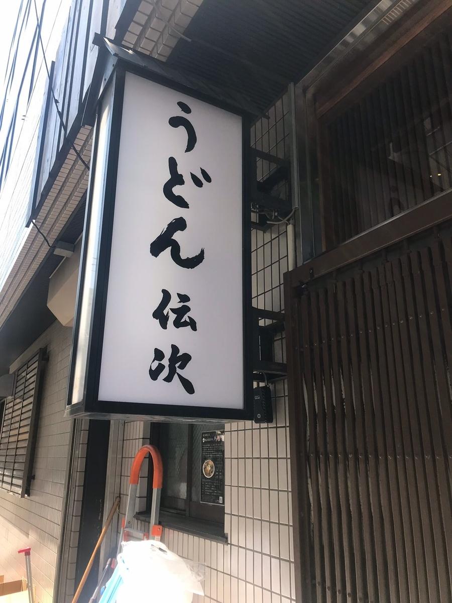 f:id:kuramae-taiwan:20190528005722j:plain