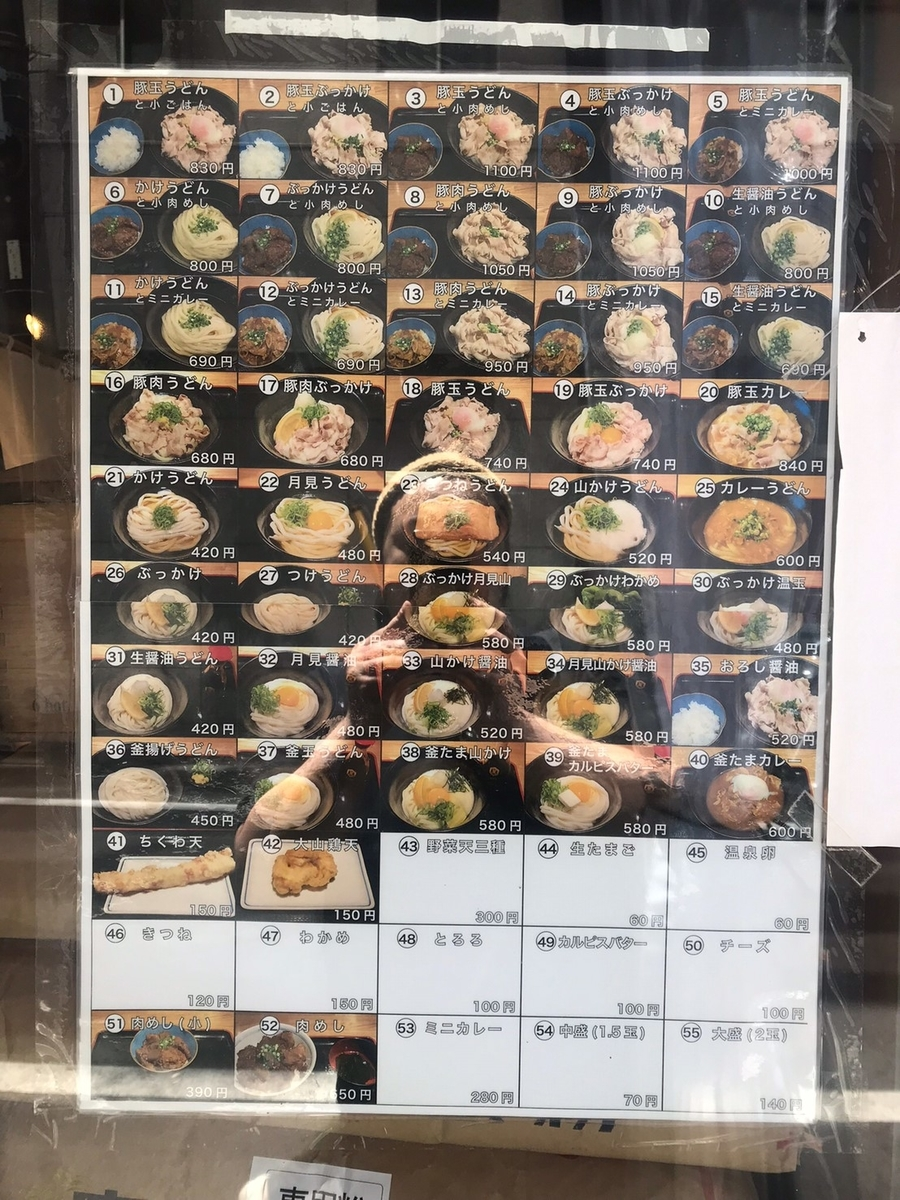 f:id:kuramae-taiwan:20190528010005j:plain