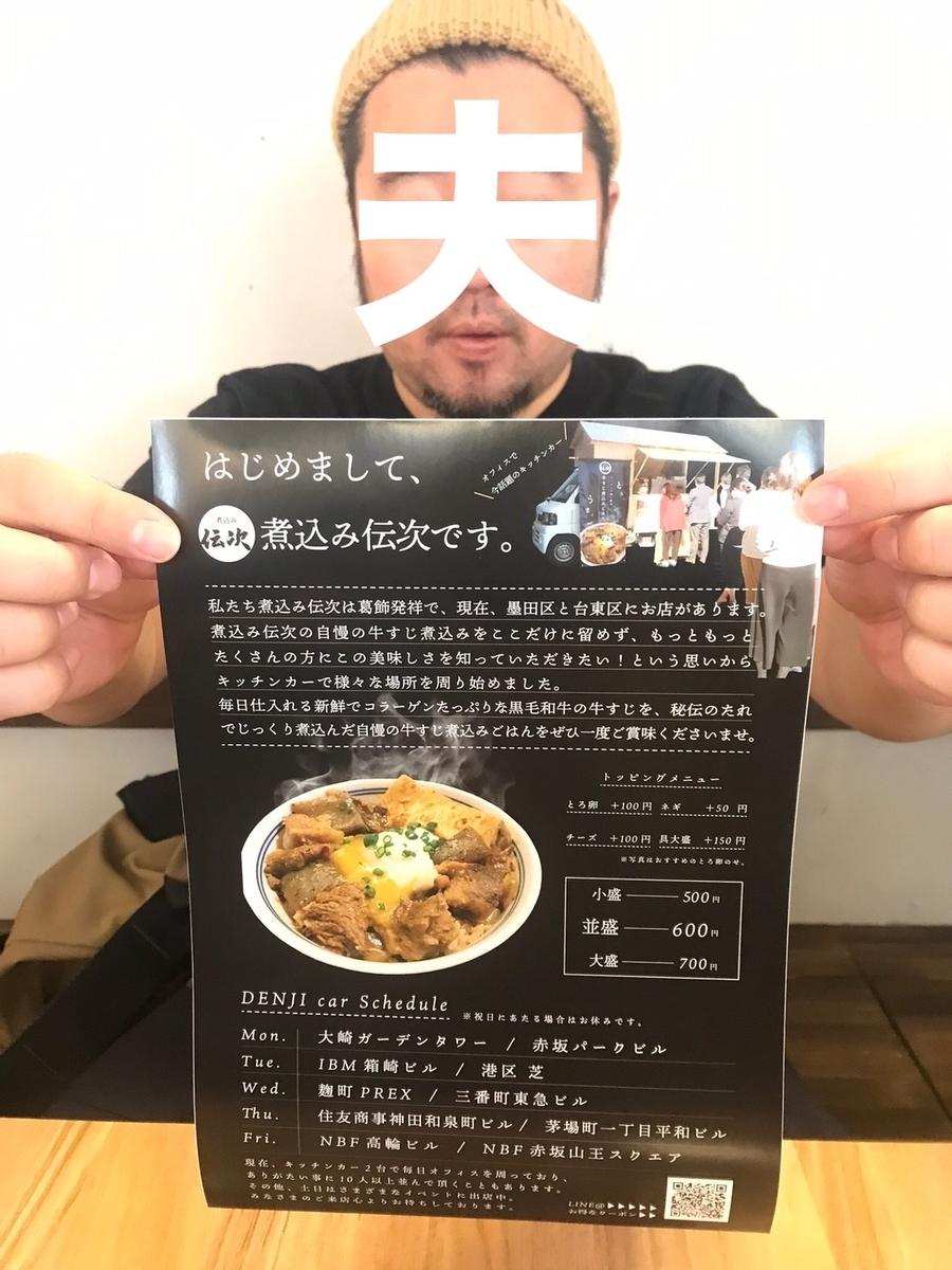 f:id:kuramae-taiwan:20190528010357j:plain