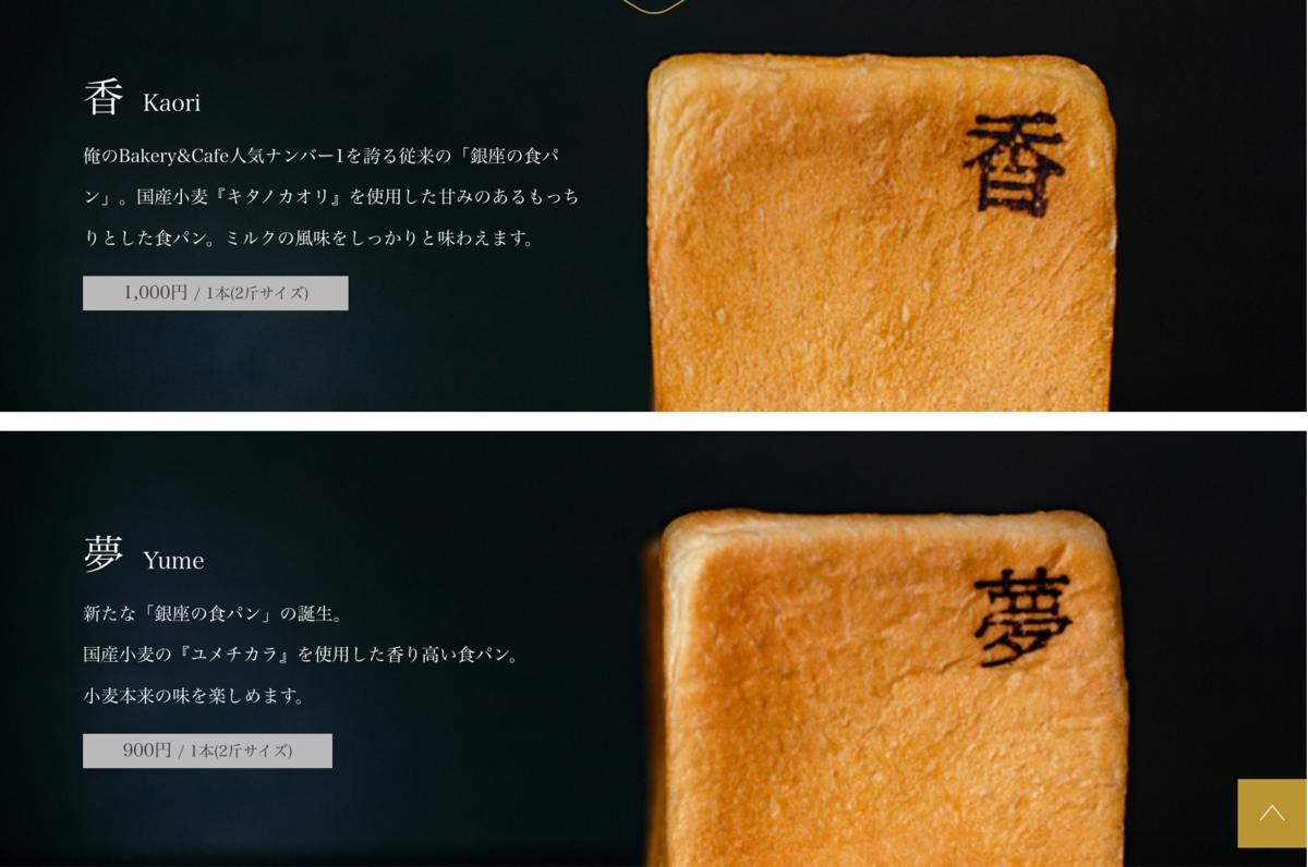 f:id:kuramae-taiwan:20190529204837p:plain
