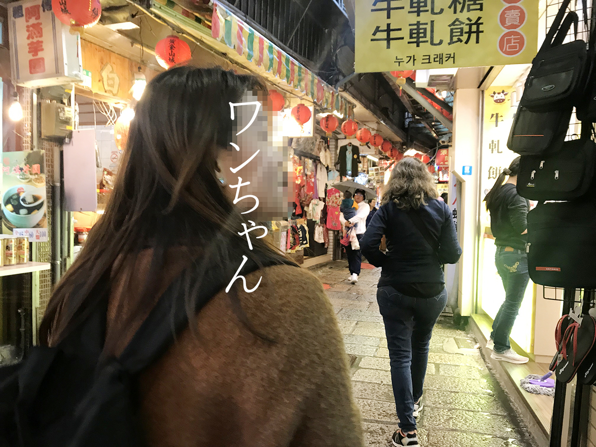 f:id:kuramae-taiwan:20190606021349j:plain