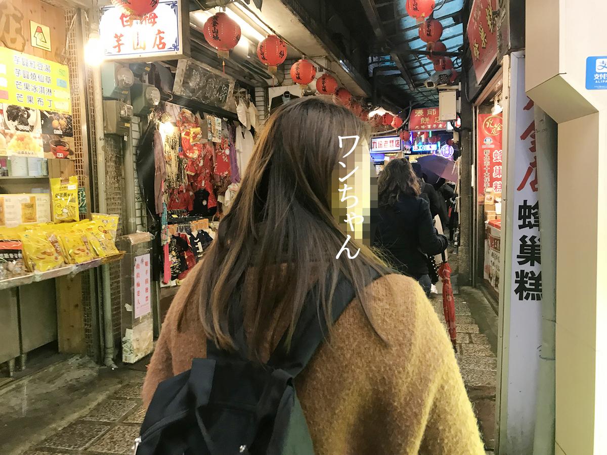 f:id:kuramae-taiwan:20190606021353j:plain