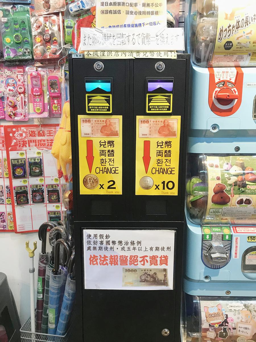 f:id:kuramae-taiwan:20190606021544j:plain