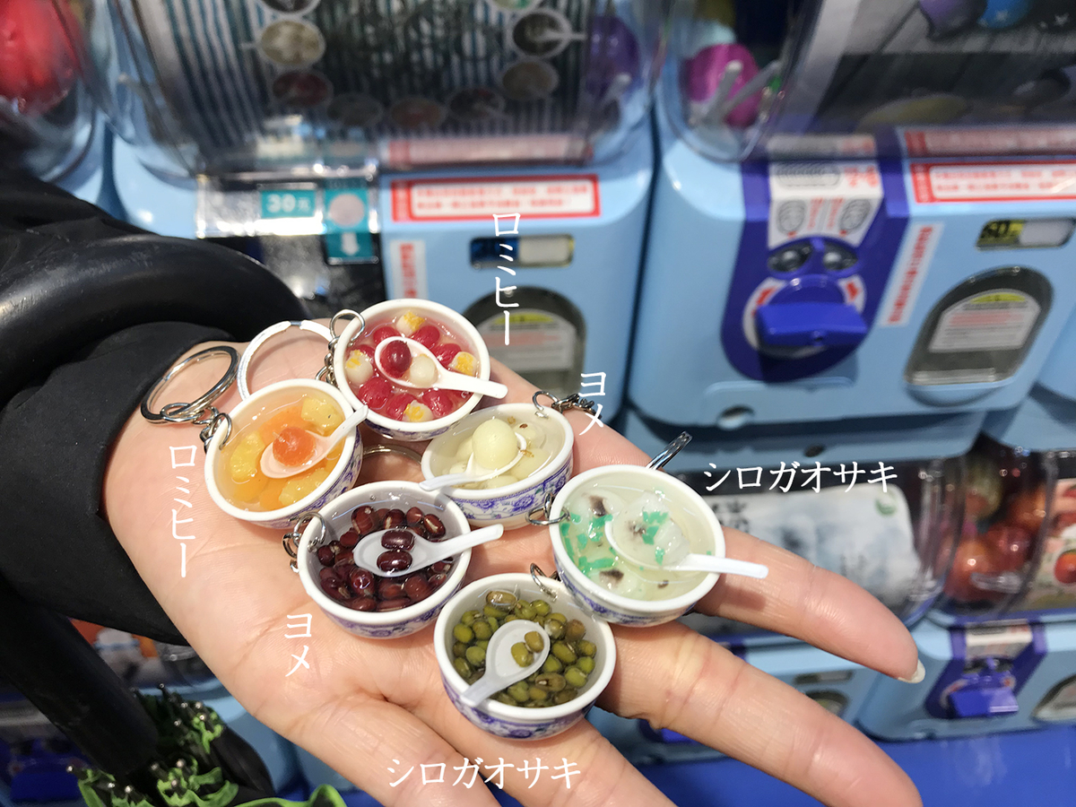 f:id:kuramae-taiwan:20190606021550j:plain