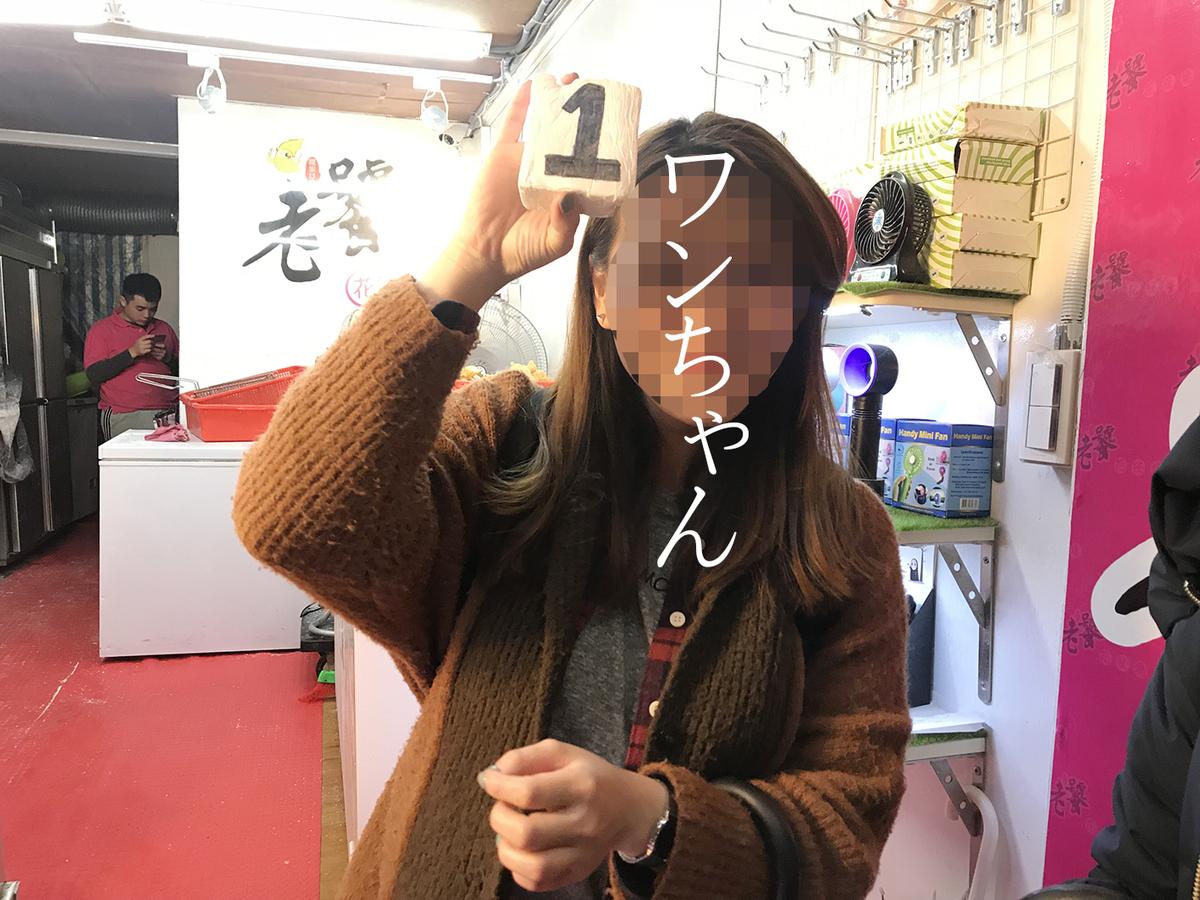 f:id:kuramae-taiwan:20190606021626j:plain