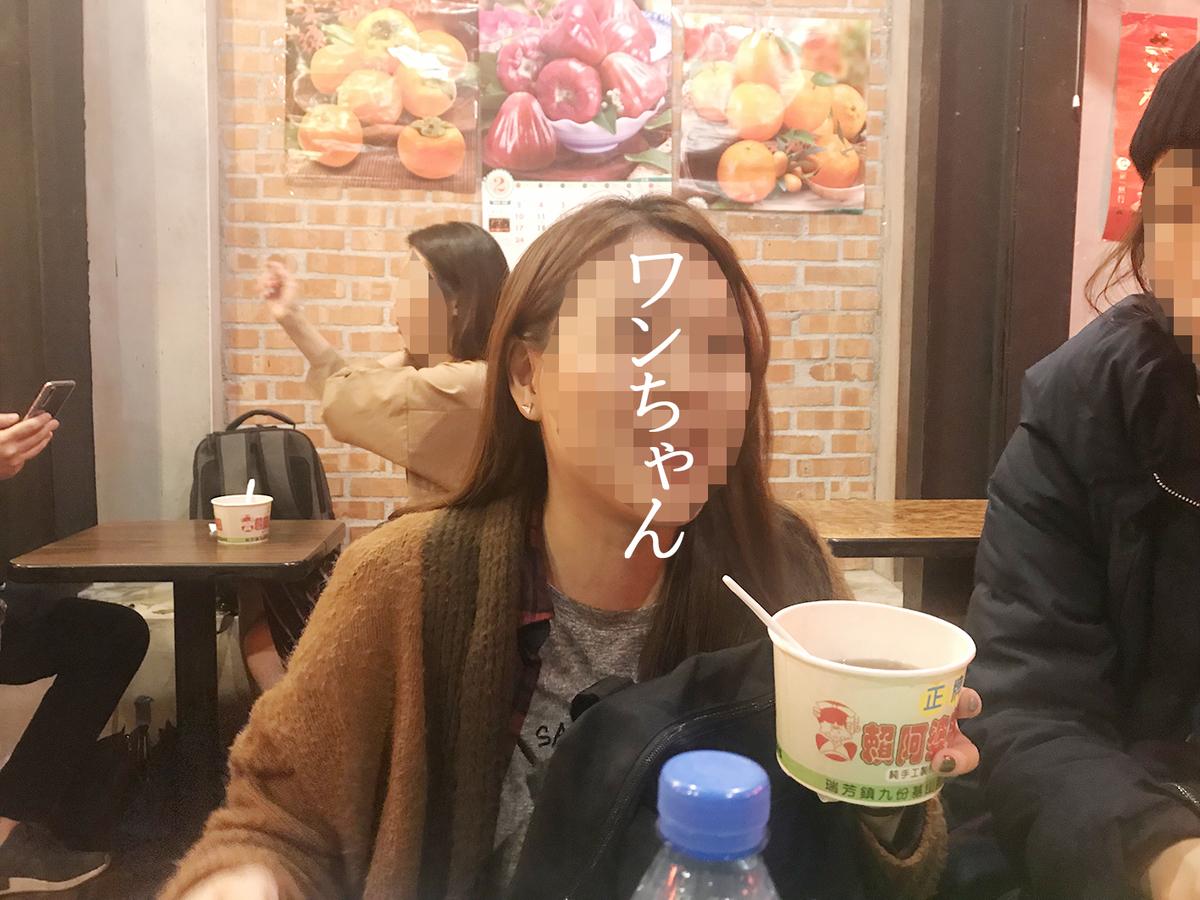 f:id:kuramae-taiwan:20190606021736j:plain