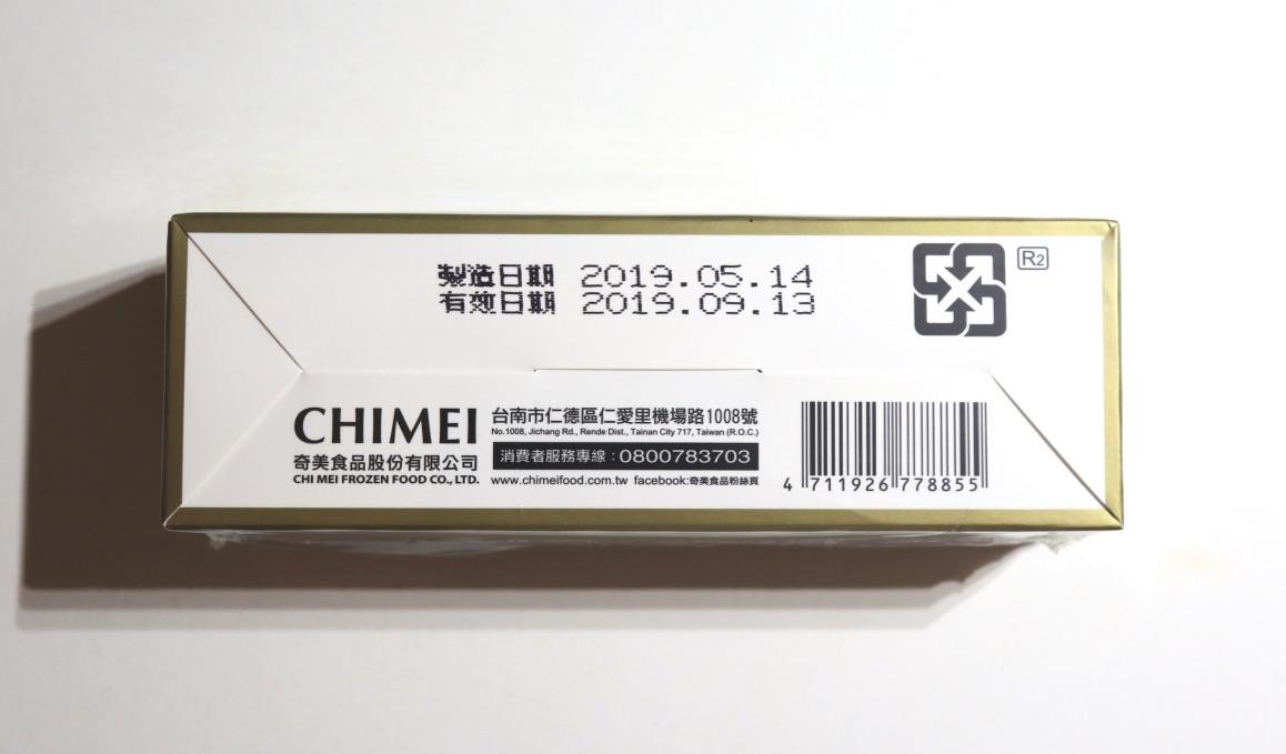 f:id:kuramae-taiwan:20190618190208j:plain