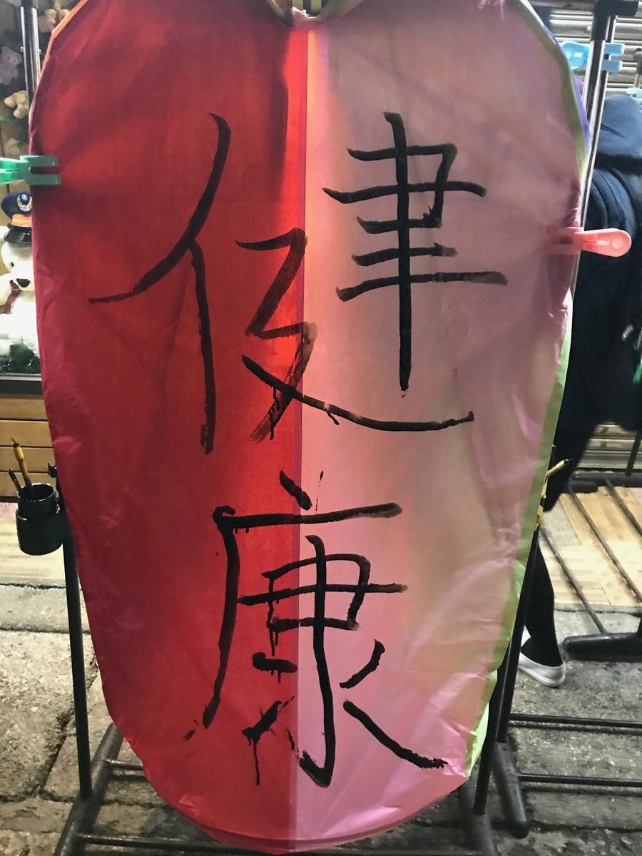 f:id:kuramae-taiwan:20190621005944j:plain