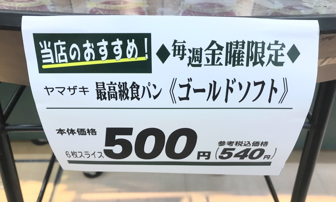 f:id:kuramae-taiwan:20190621223254j:plain
