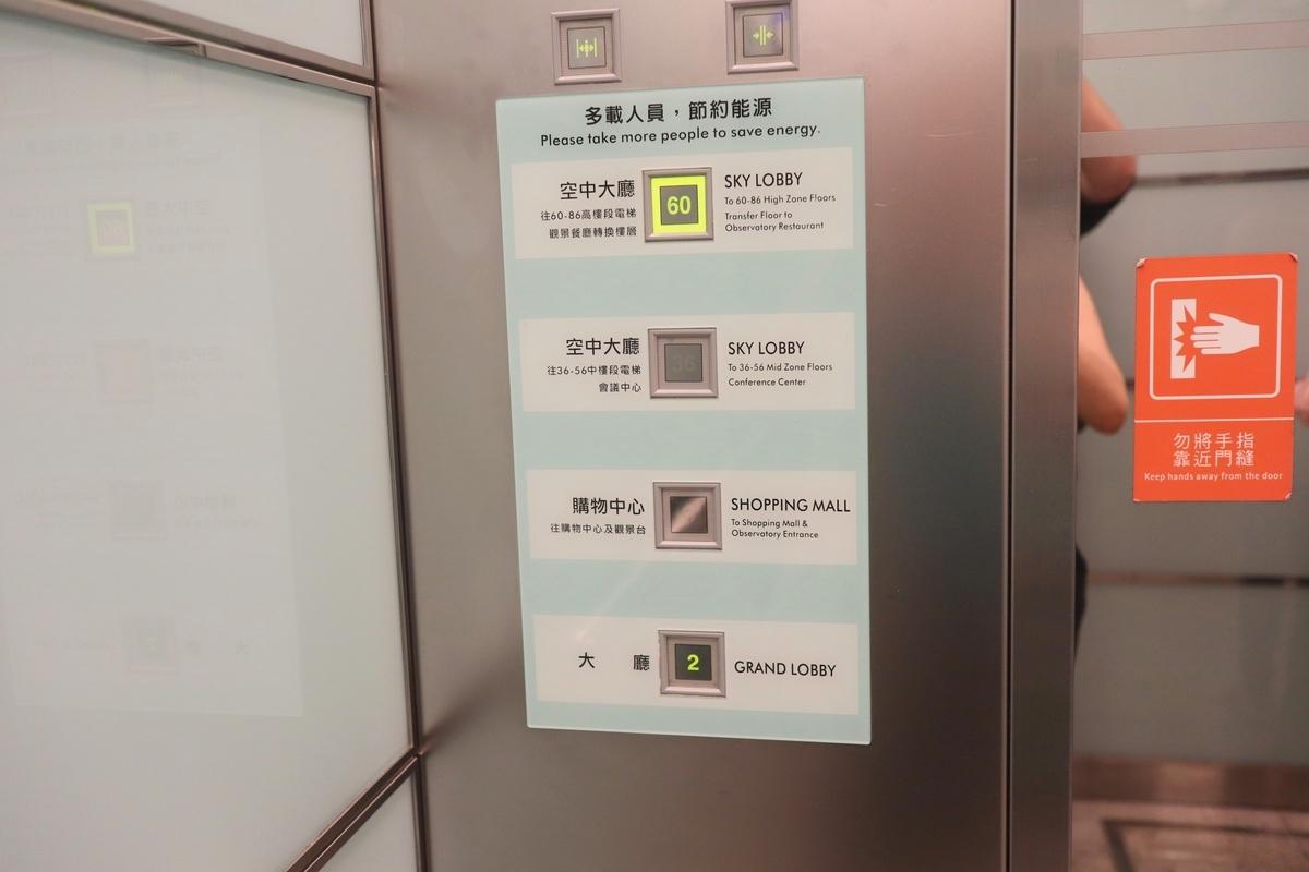 f:id:kuramae-taiwan:20190624153431j:plain