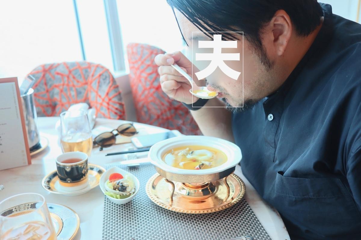 f:id:kuramae-taiwan:20190624180643j:plain