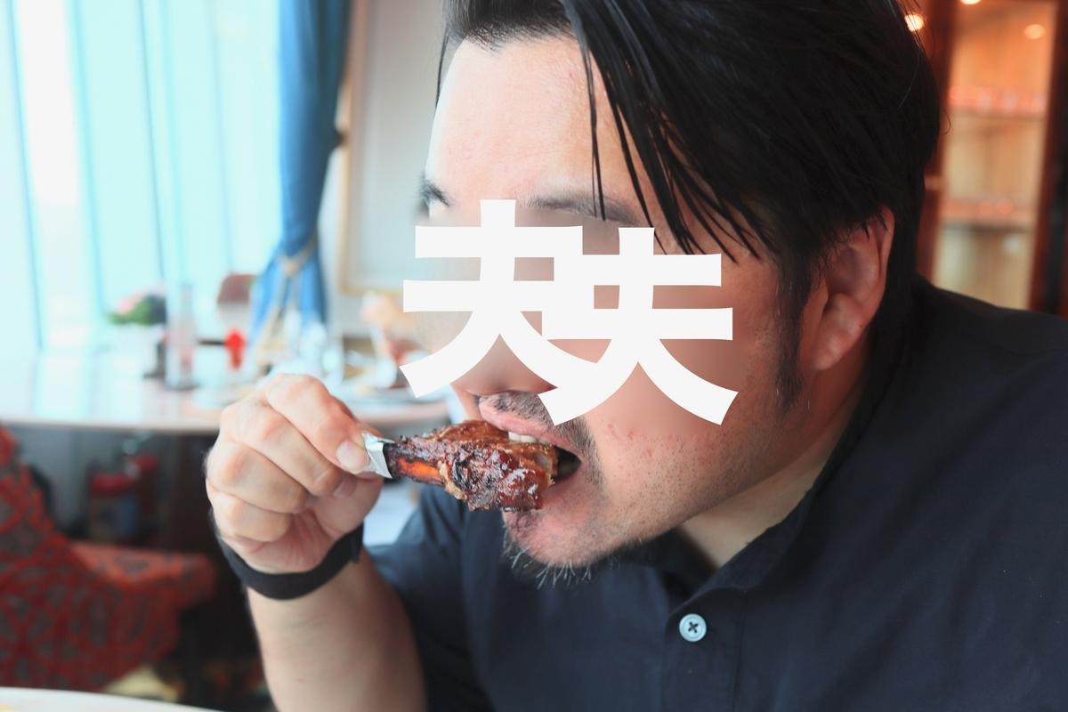 f:id:kuramae-taiwan:20190624181421j:plain