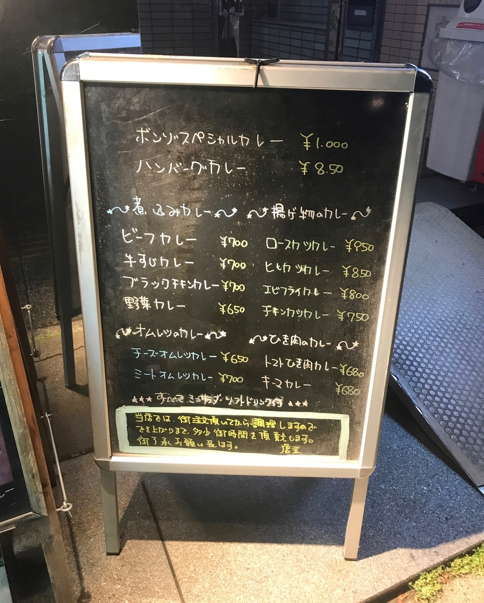 f:id:kuramae-taiwan:20190624202640j:plain