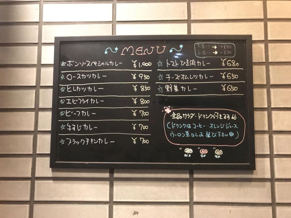 f:id:kuramae-taiwan:20190624202850j:plain