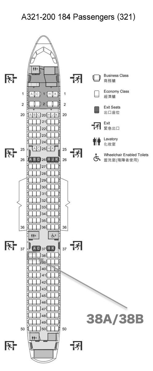 f:id:kuramae-taiwan:20190628165107j:plain
