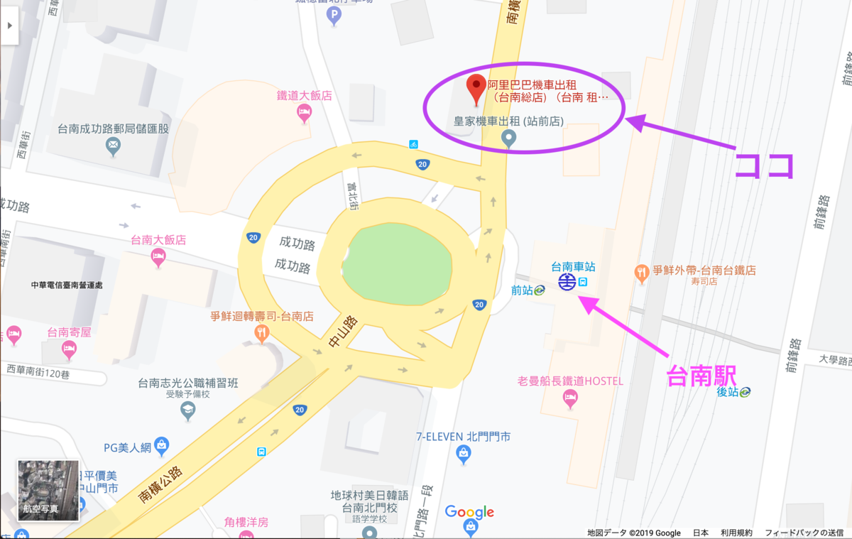 f:id:kuramae-taiwan:20190701184931p:plain