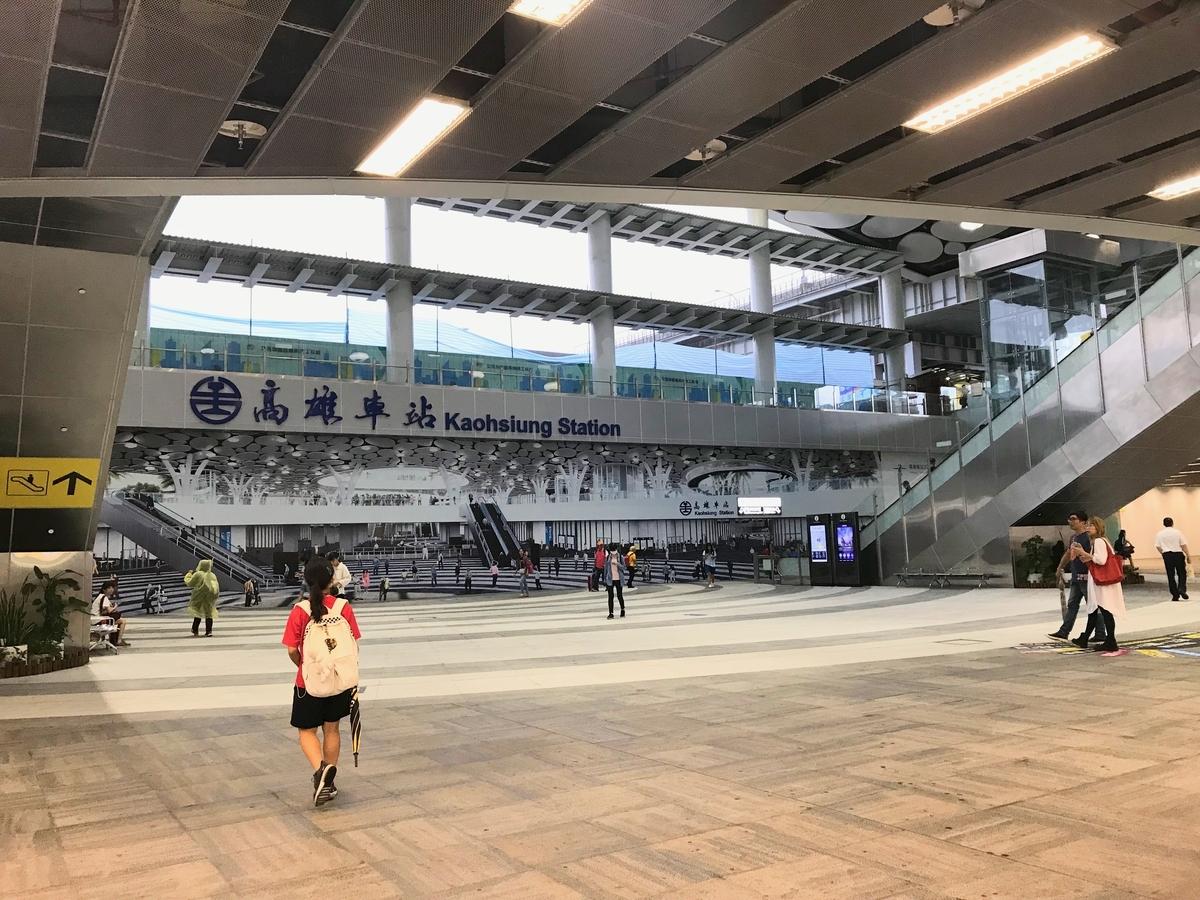 f:id:kuramae-taiwan:20190705164416j:plain
