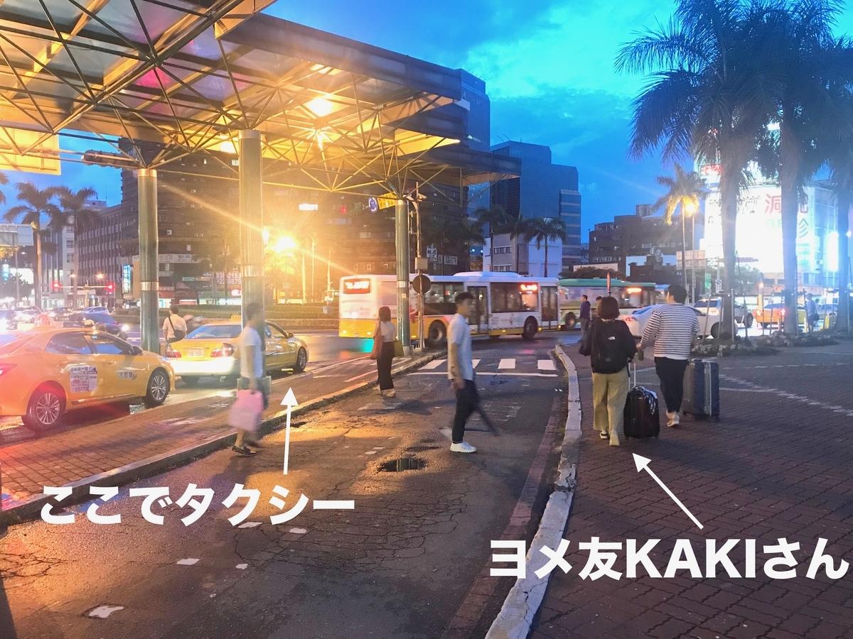 f:id:kuramae-taiwan:20190705170301j:plain