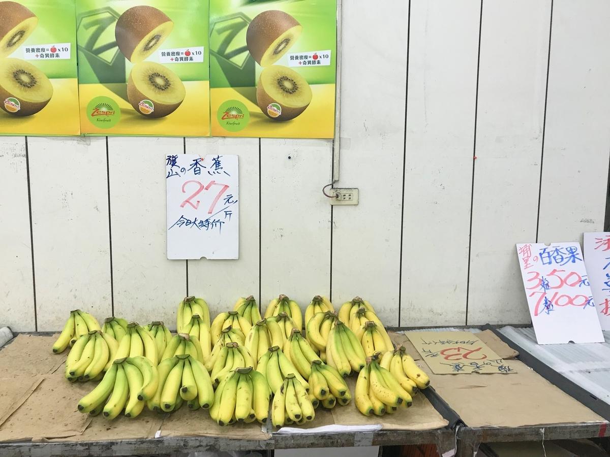 f:id:kuramae-taiwan:20190707173922j:plain