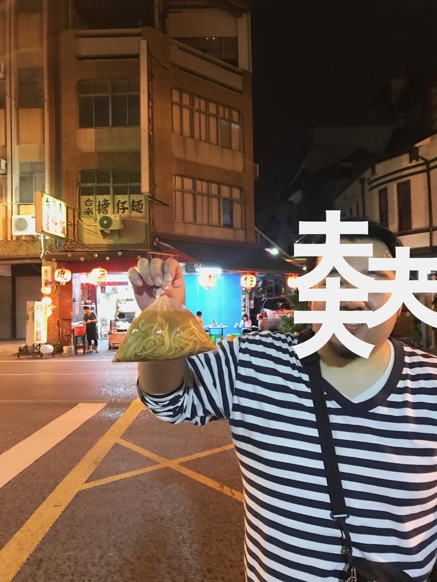 f:id:kuramae-taiwan:20190707175856j:plain