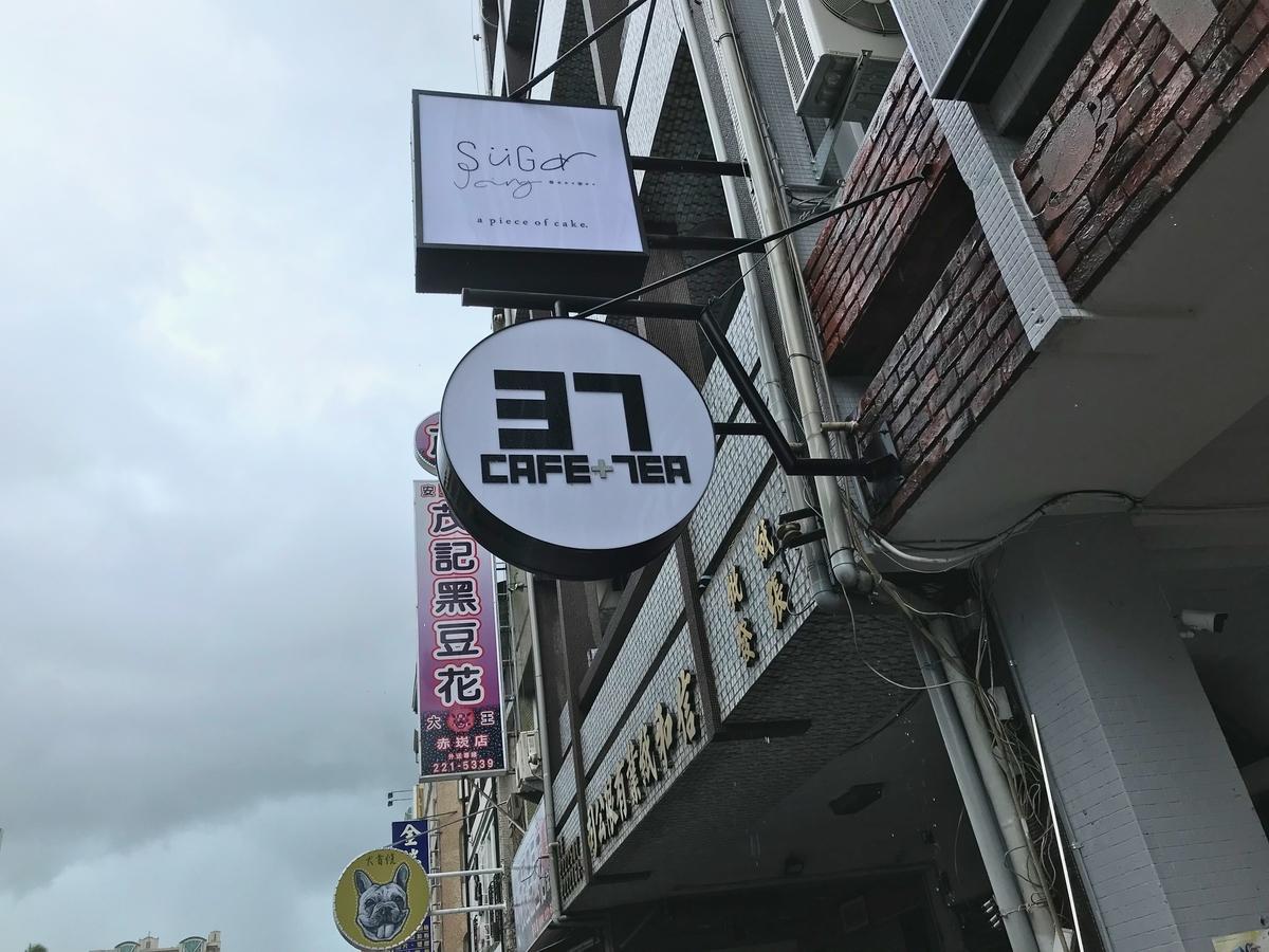 f:id:kuramae-taiwan:20190708232656j:plain
