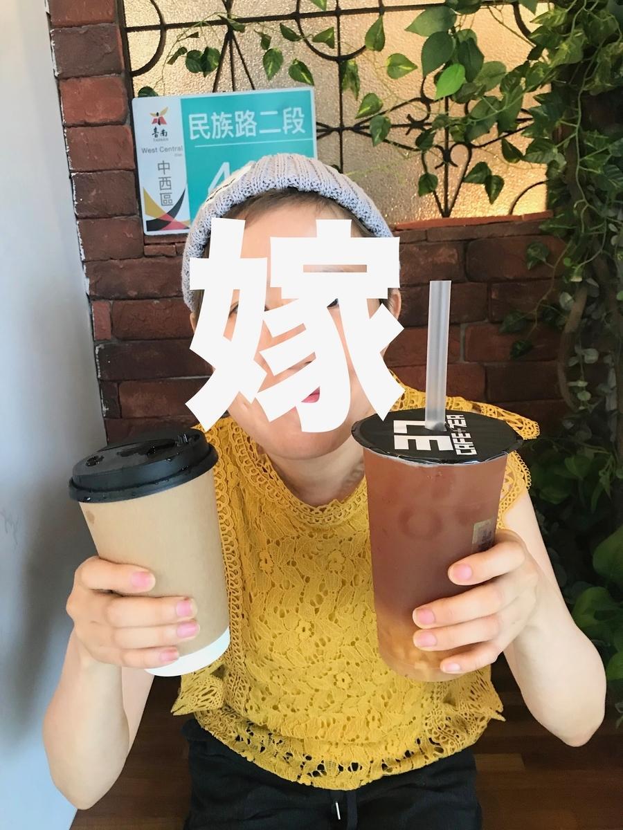f:id:kuramae-taiwan:20190708233805j:plain