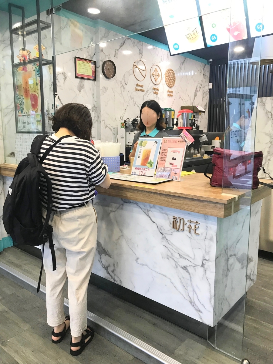 f:id:kuramae-taiwan:20190708235433j:plain