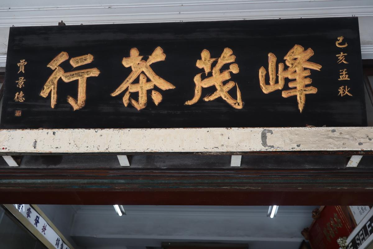 f:id:kuramae-taiwan:20190709000733j:plain