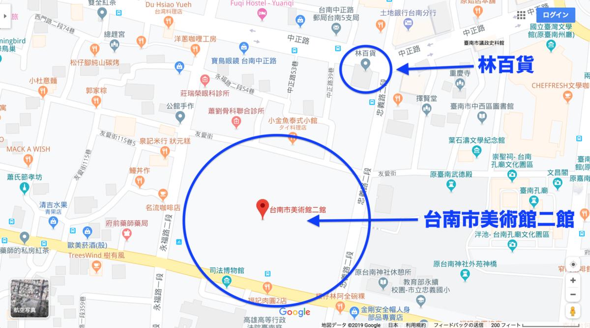 f:id:kuramae-taiwan:20190712004923p:plain