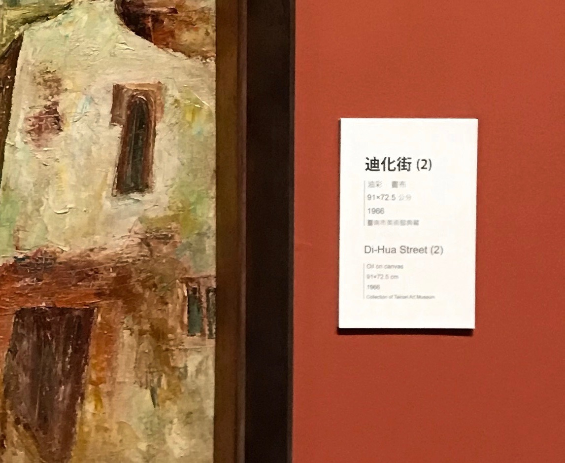 f:id:kuramae-taiwan:20190713011903j:plain