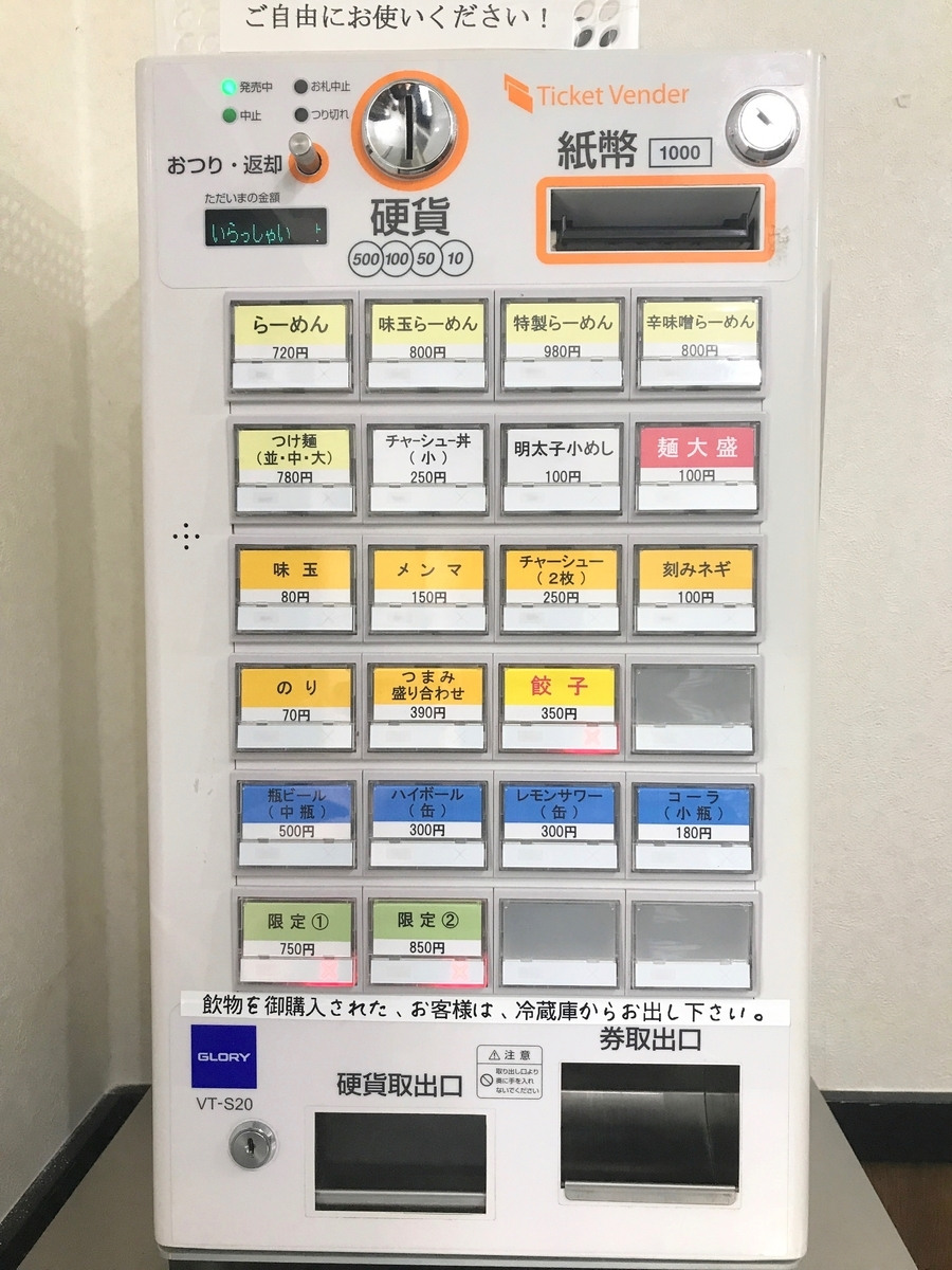 f:id:kuramae-taiwan:20190720222625j:plain