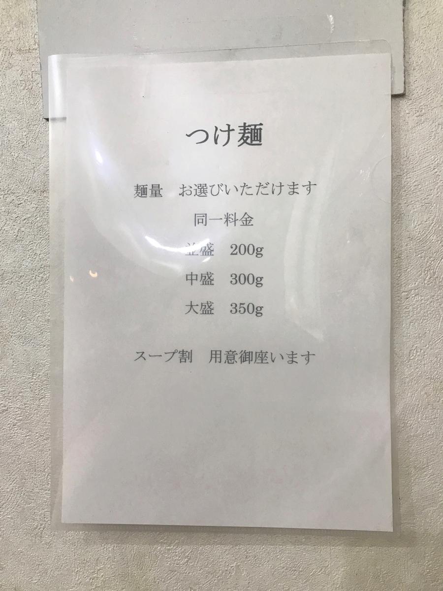 f:id:kuramae-taiwan:20190720222856j:plain