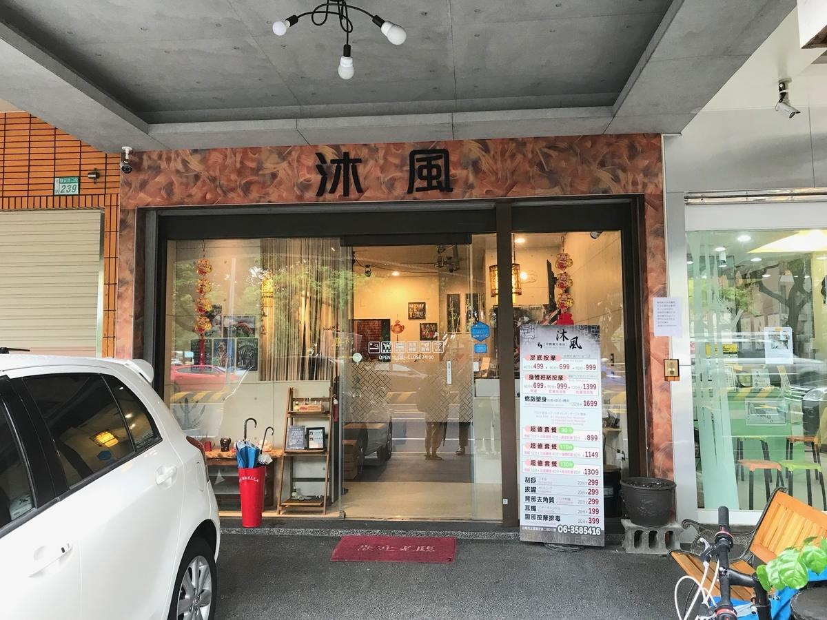 f:id:kuramae-taiwan:20190725112909j:plain