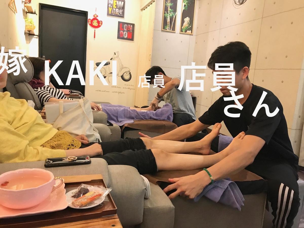 f:id:kuramae-taiwan:20190725114917j:plain