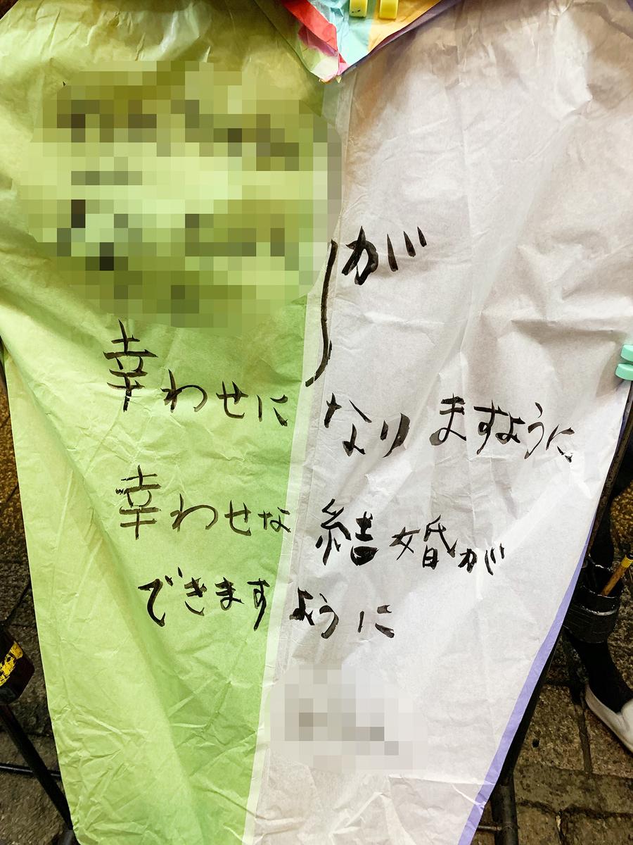 f:id:kuramae-taiwan:20190803150530j:plain