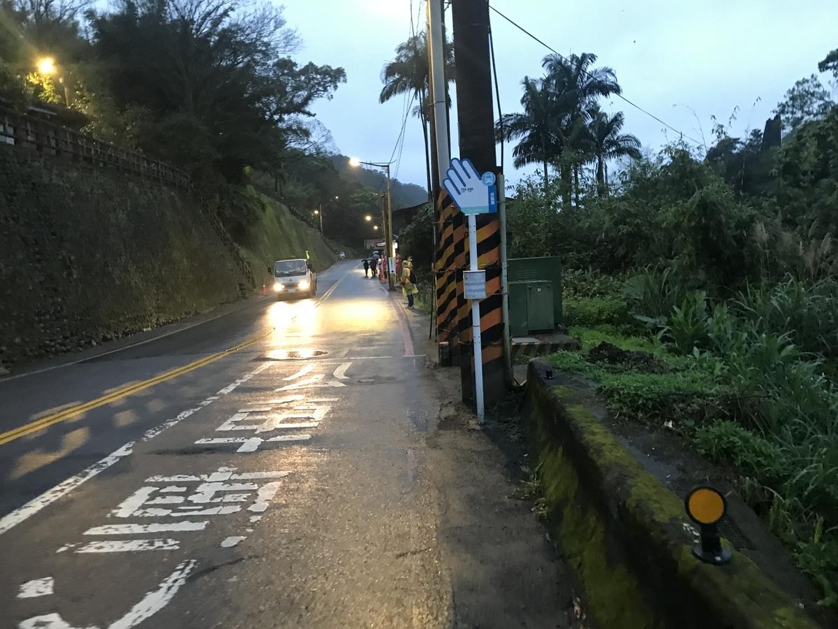 f:id:kuramae-taiwan:20190803150721j:plain