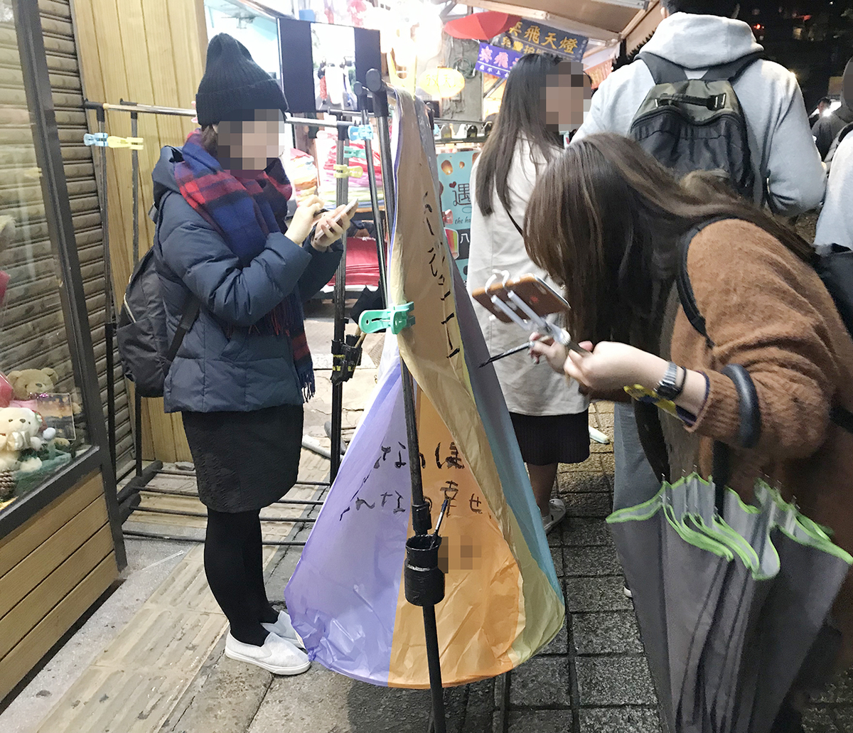 f:id:kuramae-taiwan:20190803154115j:plain