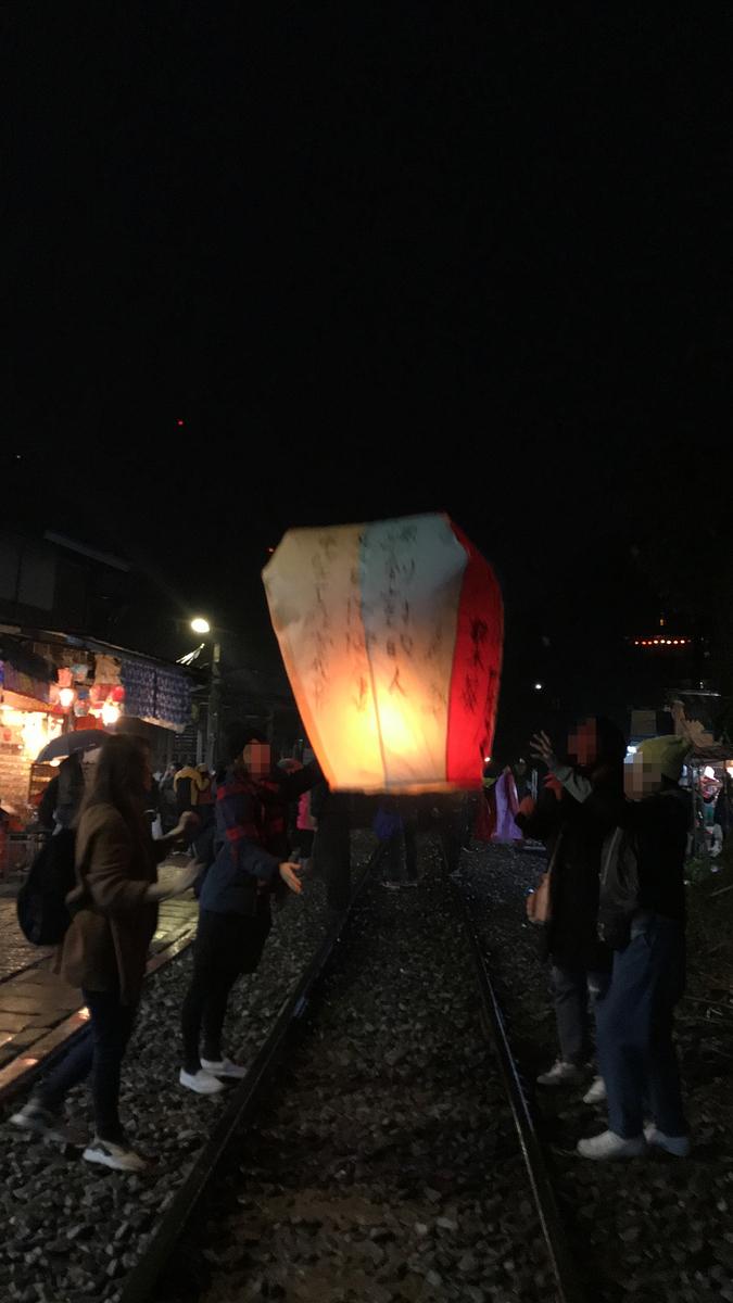 f:id:kuramae-taiwan:20190803155328j:plain