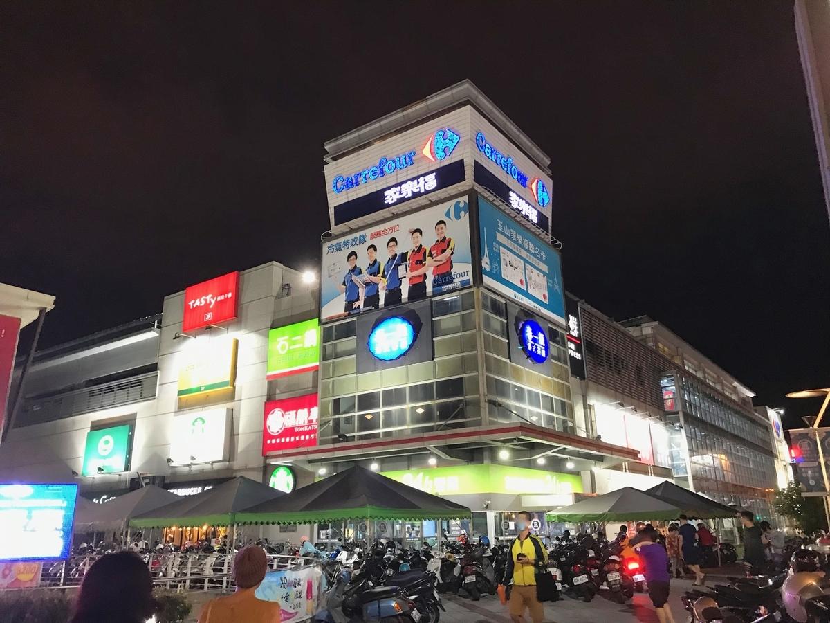 f:id:kuramae-taiwan:20190804161202j:plain