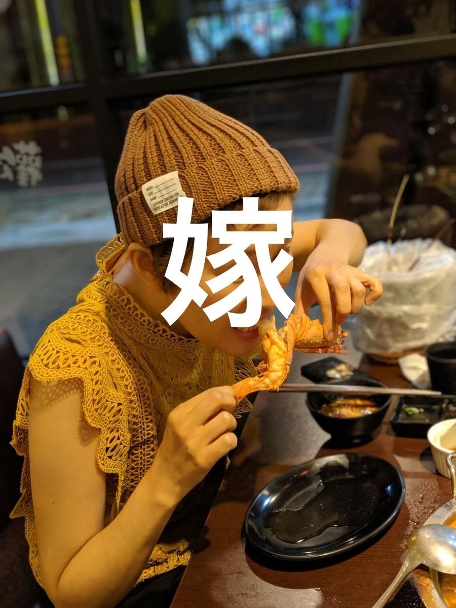 f:id:kuramae-taiwan:20190804171924j:plain