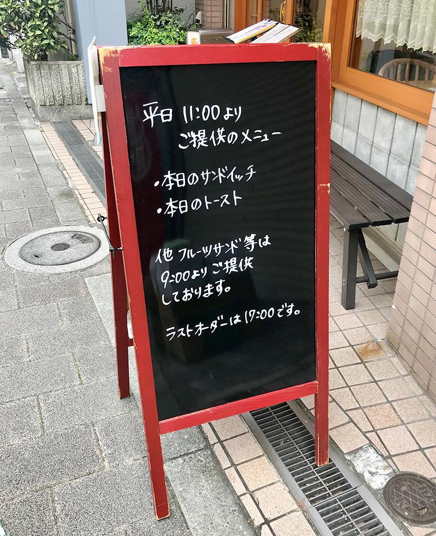 f:id:kuramae-taiwan:20190805110151j:plain