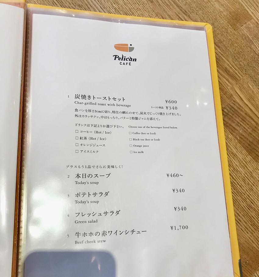 f:id:kuramae-taiwan:20190805110158j:plain