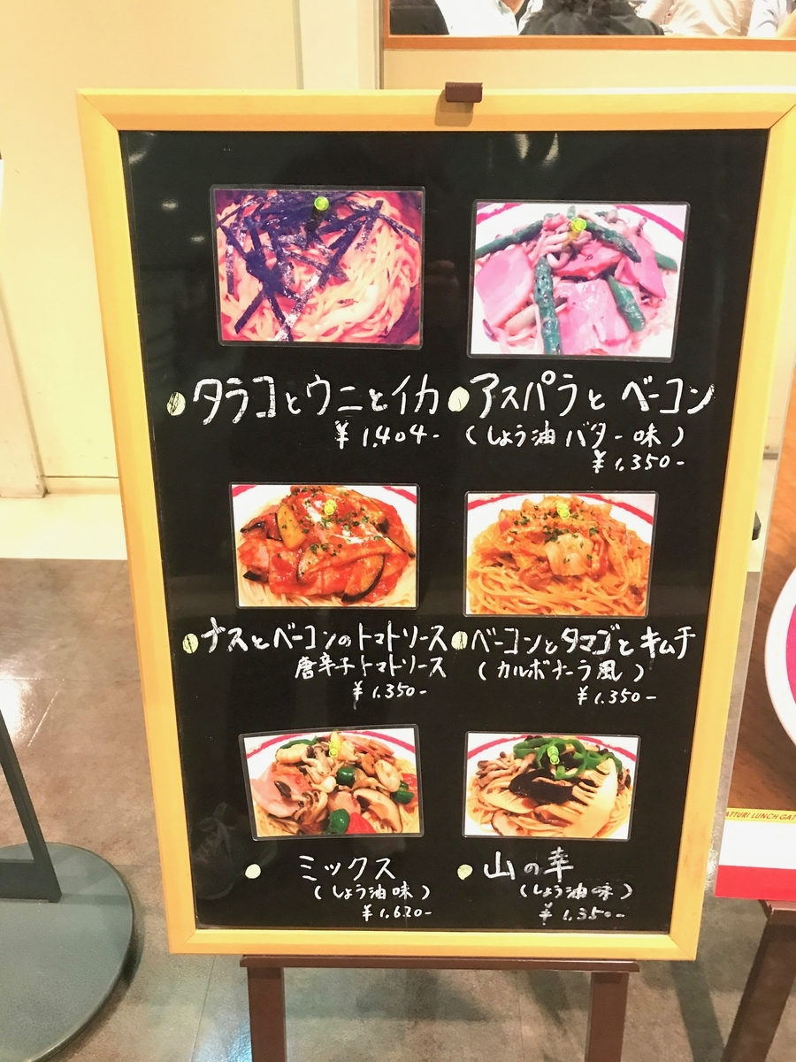 f:id:kuramae-taiwan:20190810104820j:plain
