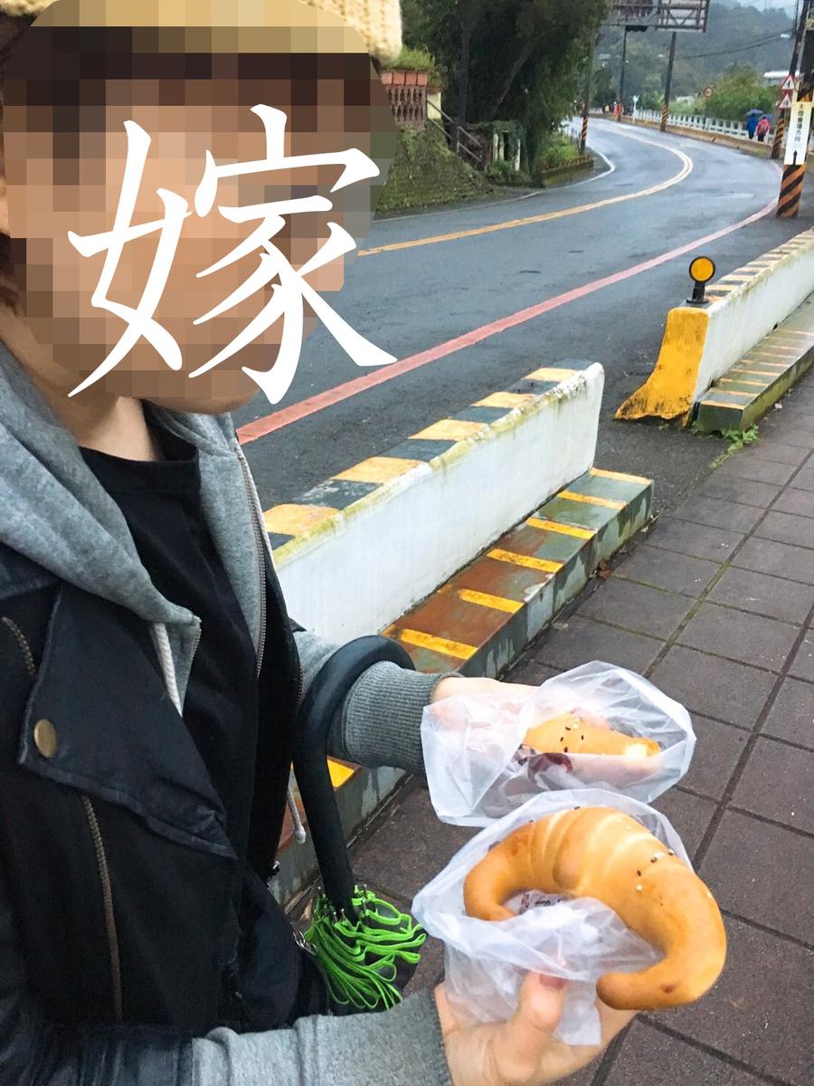 f:id:kuramae-taiwan:20190810235224j:plain