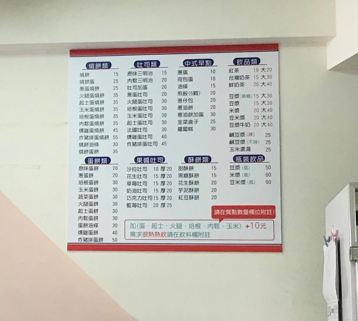 f:id:kuramae-taiwan:20190811101041j:plain