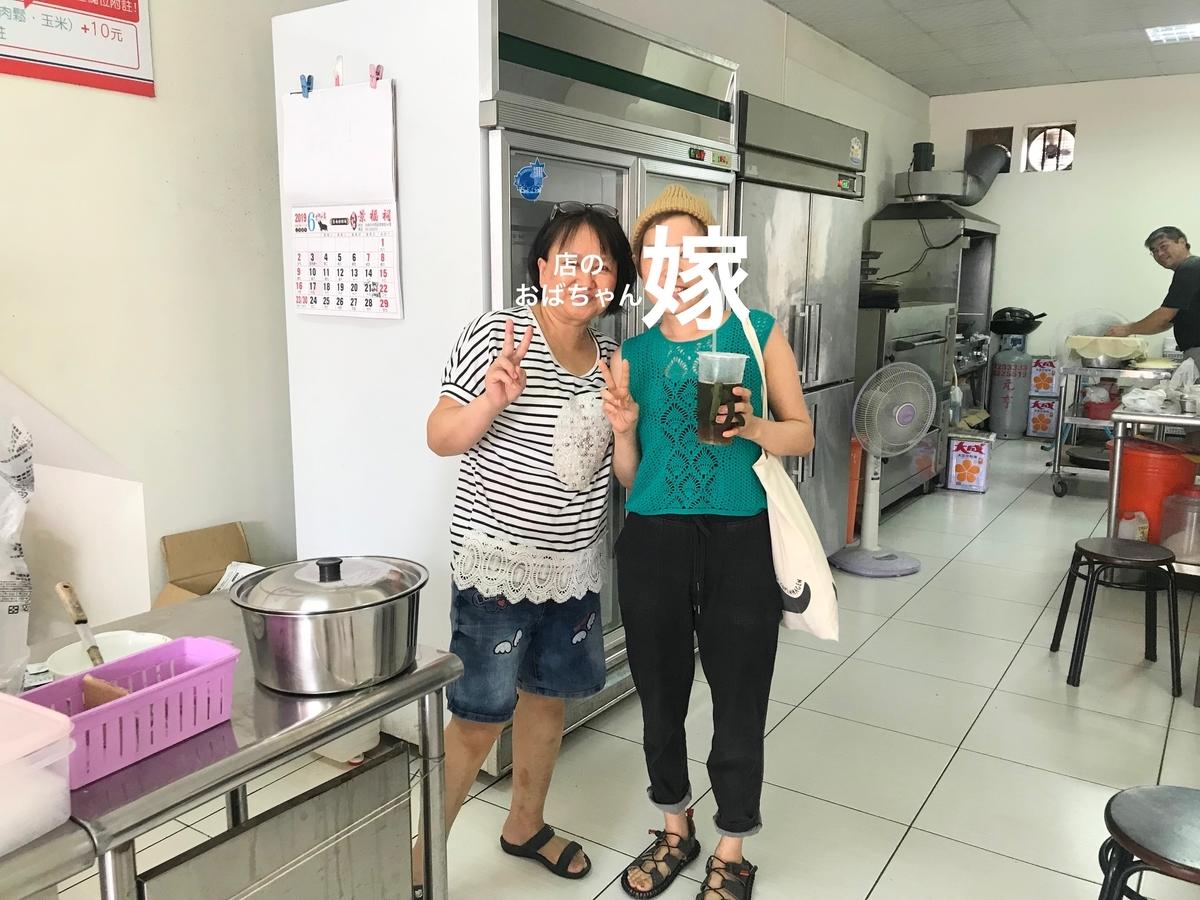 f:id:kuramae-taiwan:20190811102944j:plain