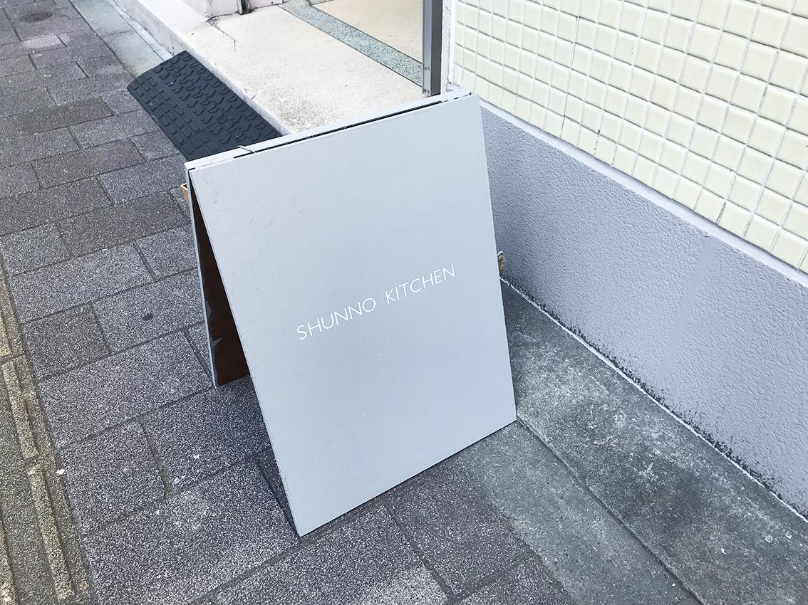 f:id:kuramae-taiwan:20190813204728j:plain