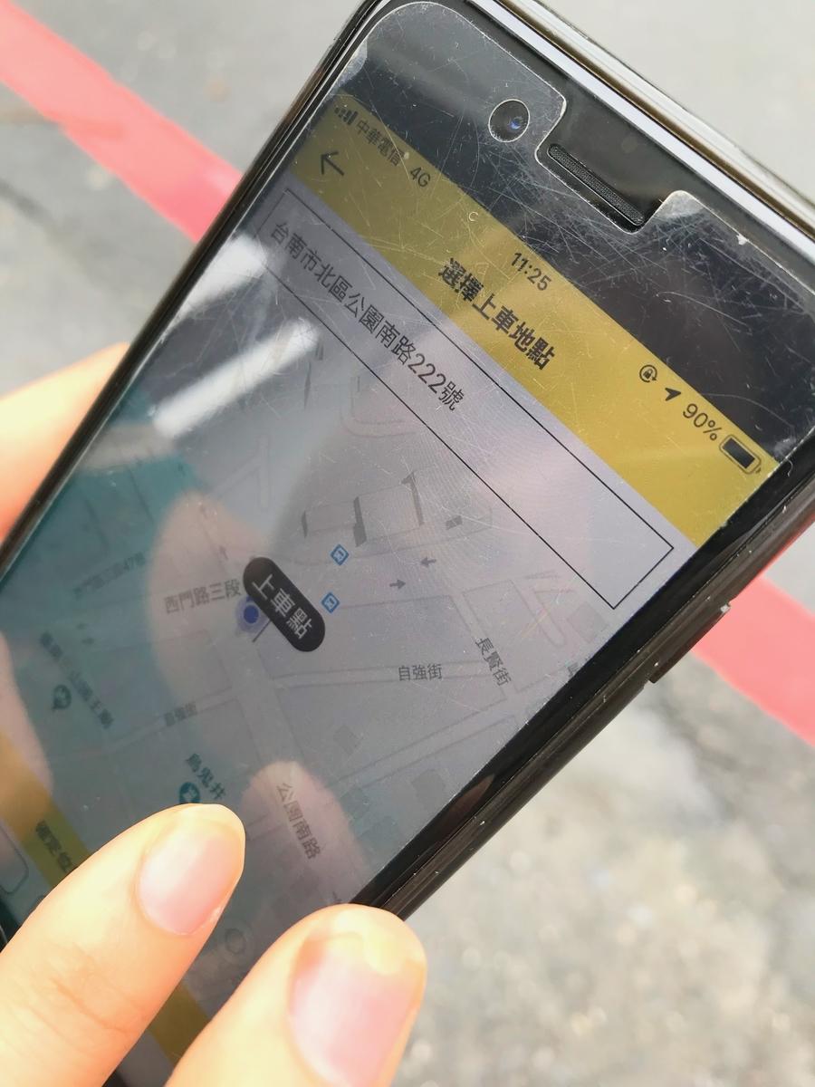 f:id:kuramae-taiwan:20190817160822j:plain