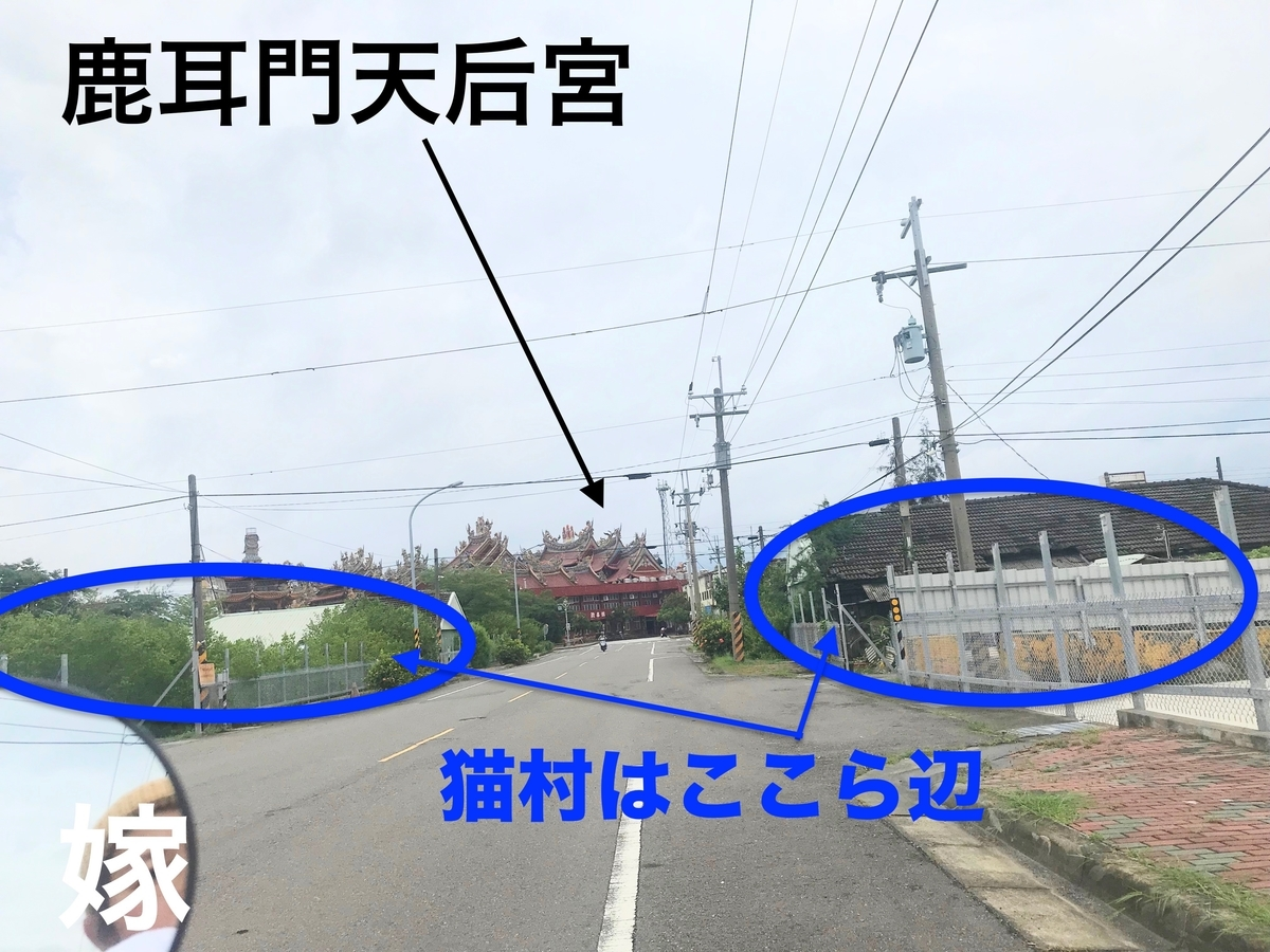 f:id:kuramae-taiwan:20190817183221j:plain