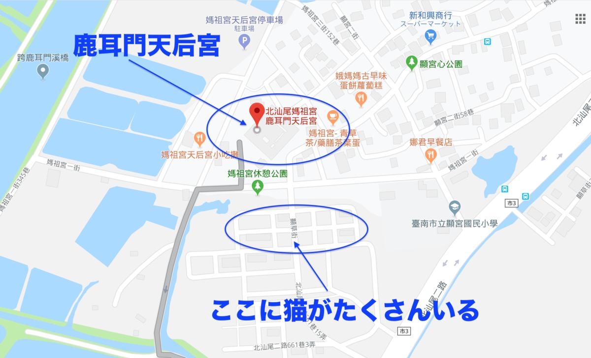 f:id:kuramae-taiwan:20190817204738p:plain